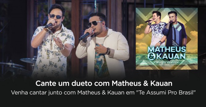 MatheusKauan-BLOG
